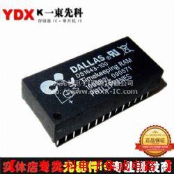 DS1643-100,原装现货供应商产品图片