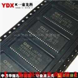 MSM514260E-60,原装现货供应商产品图片