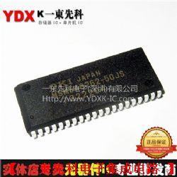 MSM548262-50JS,原装现货供应商产品图片
