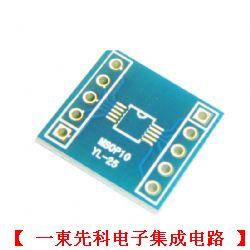 MSOP10转DIP10IC转接板转换板,原装现货供应商产品图片