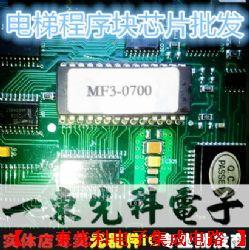 MF3,原装现货供应商产品图片