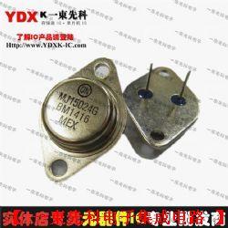 MJ15024G(2),原装现货供应商产品图片