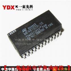 MK48T02B-25,原装现货供应商产品图片