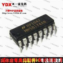 MM58174AN,原装现货供应商产品图片