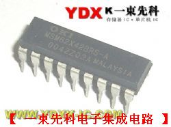 MSM62X42BRS-A,原装现货供应商产品图片