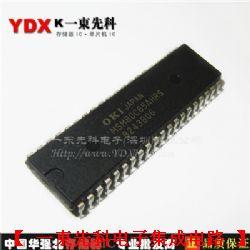 MSM80C85AHRS,原装现货供应商产品图片
