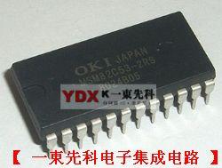 MSM82C53-2RS(3),原装现货供应商产品图片
