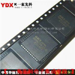 MSM82C55-2VJS,原装现货供应商产品图片