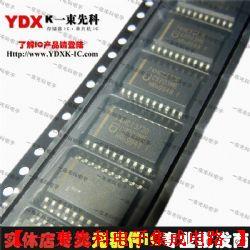 74HCT373D,原装现货供应商产品图片