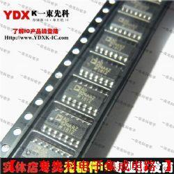 AD824AR,原装现货供应商产品图片