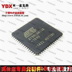 AT90CAN128-16AU,原装现货供应商产品图片