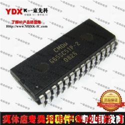 G65SC51P-2(2),原装现货供应商产品图片