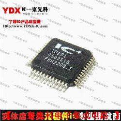 IP101QFP48,原装现货供应商产品图片