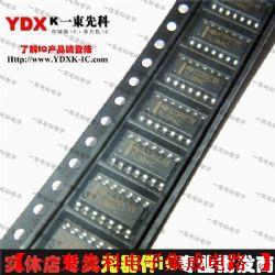 TL084C,原装现货供应商产品图片