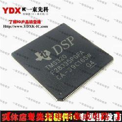 TMS320F28335PGFA,原装现货供应商产品图片