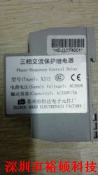 WIFI功率放大器 RTC6649E全新原装功率放大IC产品图片