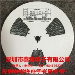 1N4007 M7产品图片