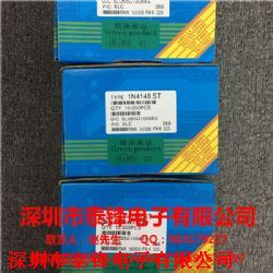 1N4148 DO-35产品图片