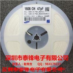 0603 47PF产品图片