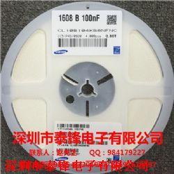 0603 100NF/50V精度10%产品图片
