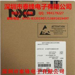 2N7002产品图片