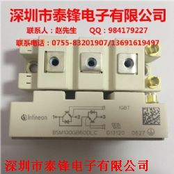 BSM100GB60DLC产品图片