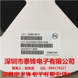 CDBA140-G产品图片