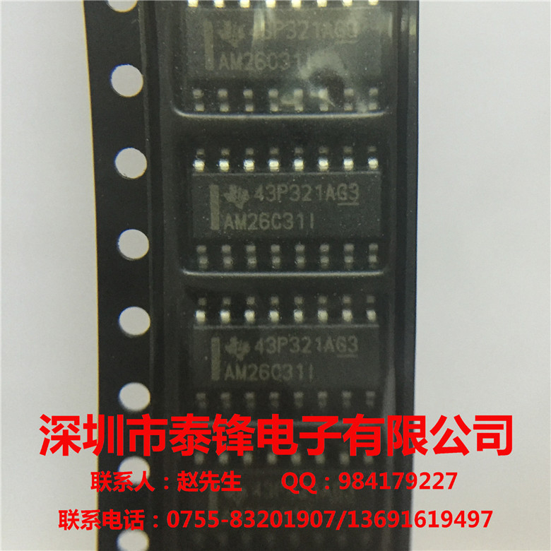 am26c31idr-集成电路-51电子网