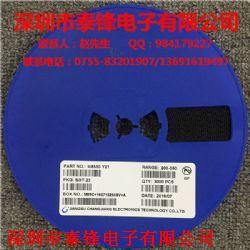 M8550 Y21产品图片