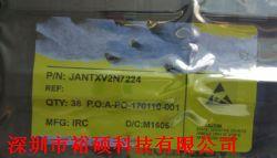 JANTXV2N7224产品图片