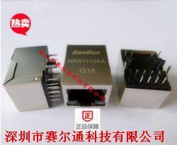 HR911105A产品图片