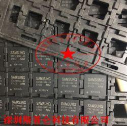 S3C2440A-40产品图片