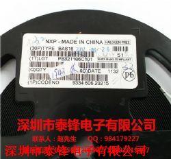 BAS16产品图片