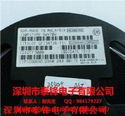 BAV70产品图片
