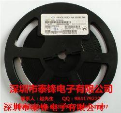 BC846A产品图片