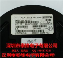 BC847C产品图片