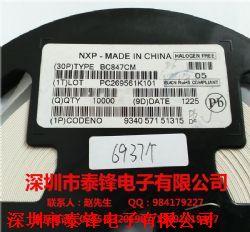 BC847CM产品图片