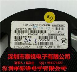 BCP51产品图片