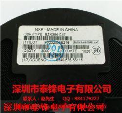 BZX384-C47产品图片
