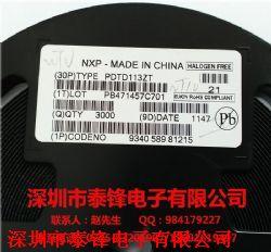 PDTD113ZT 产品图片
