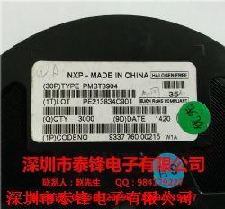 PMBT3904产品图片