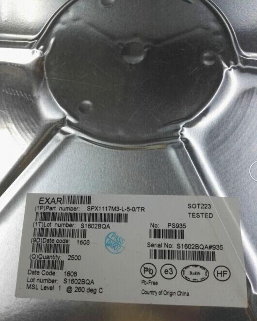 spx1117m3-l-5-0/tr-稳压二极管-51电子网