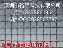 TMS320DM365ZCE30