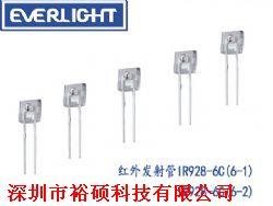 IR928-6C产品图片