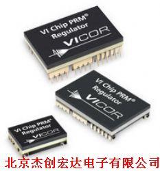 美国VICOR电源模块产品图片