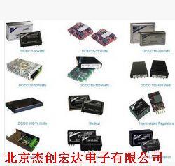 wall industry电源产品图片