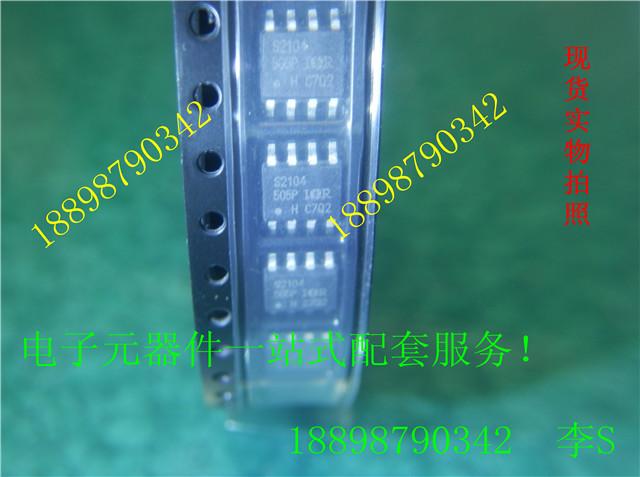 irs2104-集成电路-51电子网