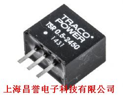 TSR 0.5-2450产品图片