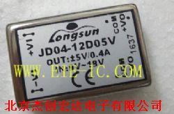 台湾荣升电源产品图片