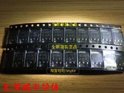 2SB1261产品图片